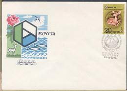 RUSSIA  -  EXPO  '74 - Fabbriche E Imprese