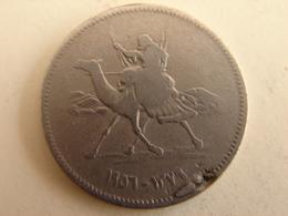 5 QIRSH 1956. - Sudan