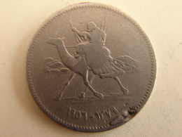 5 QIRSH 1956. - Soudan