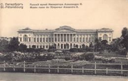 R186479 St. Petersbourg. Musee Russe De LEmpereur Alexandre III. Richard. No. 731 - Cartes Postales
