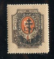 R-27995 Latvia Occ. 1917 Scott# 2N33* Signed- Offers Welcome! - Lettonie