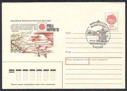 208 RUSSIA 1991 ENTIER COVER Used TOKYO PHILANIPPON NIPPON PHILATELY EXHIBITION EXPOSITION JAPAN BIRD VOGEL OISEAU USSR - Expositions Philatéliques
