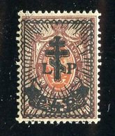 R-27996 Latvia Occ. 1917 Scott# 2N32* Signed- Offers Welcome! - Lettonie