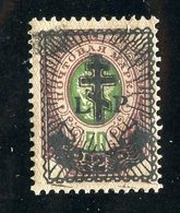 R-27997 Latvia Occ. 1917 Scott# 2N31* Signed- Offers Welcome! - Lettonie