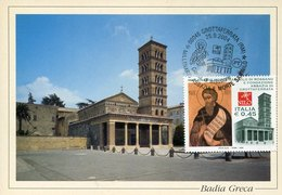 43746  Italia,  Maximum 2004,  Tha Basilica Of Grottaferrata,  Architecture, The Church Of Grottaferrata - Châteaux