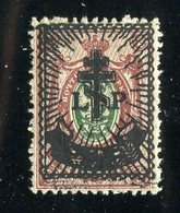 R-27998 Latvia Occ. 1917 Scott# 2N30* Signed- Offers Welcome! - Lettonie