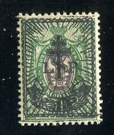 R-27999 Latvia Occ. 1917 Scott# 2N29* Signed- Offers Welcome! - Lettonie