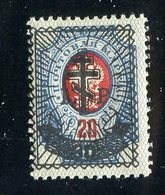 R-28000 Latvia Occ. 1917 Scott# 2N28* Signed- Offers Welcome! - Lettonie