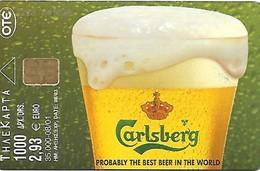 Greece: OTE Carlsberg Beer - Lebensmittel