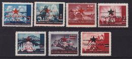 Jugoslavia Oveprint 1945 -  MNH - 1945-1992 Repubblica Socialista Federale Di Jugoslavia
