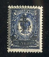R-28002 Latvia Occ. 1917 Scott# 2N26* Signed- Offers Welcome! - Lettonie