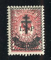 R-28004 Latvia Occ. 1917 Scott# 2N24* Signed- Offers Welcome! - Lettonie