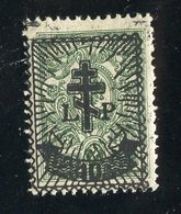 R-28005 Latvia Occ. 1917 Scott# 2N23* Signed- Offers Welcome! - Lettonie
