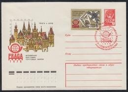 12793 RUSSIA 1978 ENTIER COVER Used 3552 PRAGUE CZECHOSLOVAKIA PRAHA WORLD PHILATELY EXHIBITION SPACE RADIO TELECOM 232 - Expositions Philatéliques