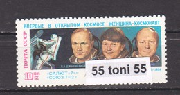 "1985 Space Flight Of ""Soyuz T-12"" 1v.-MNH  USSR - Espacio"