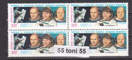 "1985 Space Flight Of ""Soyuz T-12"" 1v.-MNH  Block Of Four    USSR - Espacio"