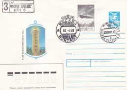 Soviet Upfranked Postal Stationary With Lighthouse Used 1991 (G62-51) - Phares