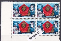 1985 Space - Day Of Astronautics 1v.-MNH Block Of Four     USSR - Espacio