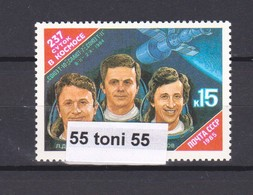 1985 Space- 237 Days In Space  1v.- MNH   USSR - Espacio