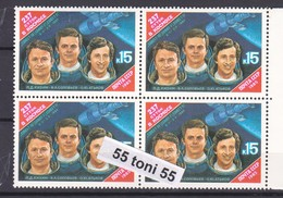 1985 Space- 237 Days In Space  1v.- MNH   Block Of Four     USSR - Espacio
