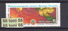 1985 Space International Venus-Halley's Comet Space Project 1v.-MNH  USSR - Espacio