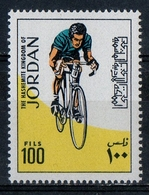 Giordania Jordan 1970 - Ciclismo Cycling MNH ** - Jordania