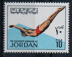 Giordania Jordan 1970 - Tuffi Diving MNH ** - High Diving
