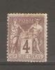 France - Sage 4c Brown Used - 1876-1898 Sage (Type II)