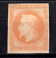 France YT N° 31c Tirage Rotschild Neuf (*). B/TB. A Saisir! - 1863-1870 Napoleon III With Laurels