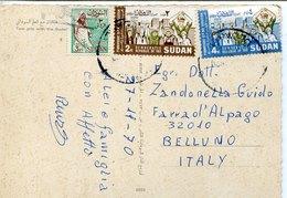 43761 Sudan, Circuled Card 1970 To Italy - Soudan (1954-...)