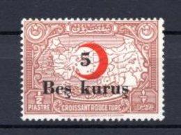 1933 TURKEY 5 BES KURUS SURCHARGED TURKISH LEAGUE OF THE RED CRESCENT CHARITY STAMP MICHEL: 25 MNH ** - 1921-... République