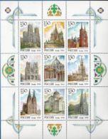 Russia 1994 Churches -world Block-leaflet MNH Basilius Moscow, Athens, New York, Roskilde, Sevilla, Koln, Paris, Rome - Eglises Et Cathédrales