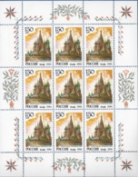 Russia 1994 Basilius Cathedral Block-leaflet MNH - Eglises Et Cathédrales