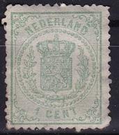1869-1871 Wapenzegels 1 Cent Groen Tanding 13 ¼ Kleine Gaten Dun Papier NVPH 15 C (*) - Ongebruikt