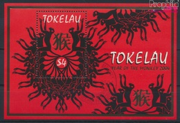 Tokelau Block30 (kompl.Ausg.) Gestempelt 2004 Chinesisches Neujahr (9294035 - Tokelau
