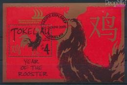 Tokelau Block32I (kompl.Ausg.) Gestempelt 2005 Chinesisches Neujahr - Sydney (9294029 - Tokelau
