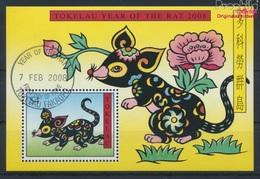 Tokelau Block38 (kompl.Ausg.) Gestempelt 2008 Chinesisches Neujahr (9294019 - Tokelau