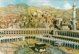 SAUDI ARABIA - The Holy Shrine - Mecca - Arabie Saoudite