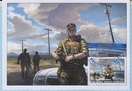 UKRAINE. Maidan Post. Maxi Card. Military. War Painting. Anti-terrorist Operation Police. Checkpoint. 2016 - Oekraïne