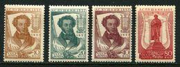Russia 1937 Mi 549:553 MNH  12,5x12 - Unused Stamps