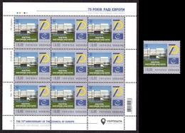 Ukraine 2019 Lot Set Sheet Stamp 70th Anniversary Of The Council Of Europe #201 - Ukraine