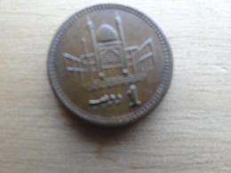 Pakistan  1  Rupee  2006  Km 62 - Pakistan