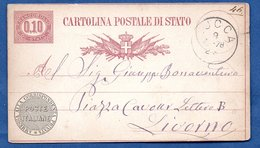 Italie  - Entier Postal De Lucca  -  Pour Livourne  -  9/7/1878 - 1861-78 Victor Emmanuel II.