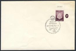 Israel 1970 Cover Brief Enveloppe - Dimona - Oron Railway / Eisenbahn / Spoorweg - Treinen