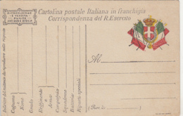 FLAGS, COAT OF ARMS, SPECIAL POSTCARD, UNUSED, ITALY - Italy