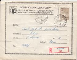 RADIO TOWER STAMP, REGISTERED VICTORIA 262, VICTORIA CHEMICAL PLANT COVER, 1972, ROMANIA - 1948-.... Républiques