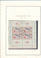 N°1422 BLOC PHILATEC. - France