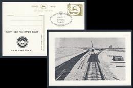 Israel 1965 Postcard Postkarte Carte Postale - Railway / Eisenbahn Dimona - Treinen