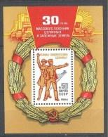 Russie; Yvert BF N° 169; Agriculture; Tracteur - 1923-1991 URSS