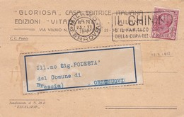 STORIA POSTALE - MILANO - GLORIOSA ,CASA EDITRICE ITALIANA, VITAGLIANO -VIAGGIATA PER ORZINUOVI ( BRESCIA) - 1900-44 Vittorio Emanuele III